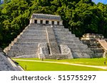 temple of the inscriptions ... | Shutterstock . vector #515755297