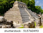 temple of the inscriptions ... | Shutterstock . vector #515760493