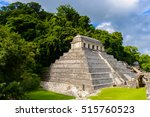 temple of the inscriptions ... | Shutterstock . vector #515760523