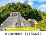 temple of the inscriptions ... | Shutterstock . vector #515762257