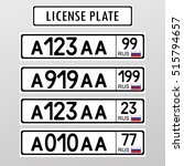 russian license number plate.... | Shutterstock .eps vector #515794657