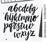 vector cursive alphabet in the... | Shutterstock .eps vector #515814277