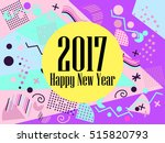 happy new year 2017 card in the ... | Shutterstock .eps vector #515820793