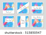abstract vector layout... | Shutterstock .eps vector #515850547