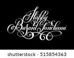 happy basant panchami... | Shutterstock .eps vector #515854363