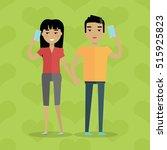 talking on phone vector concept.... | Shutterstock .eps vector #515925823
