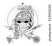 venetian carnival mask and...   Shutterstock .eps vector #515933233