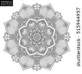 flower mandala. vintage... | Shutterstock .eps vector #515944957