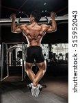 handsome guy in the fitness... | Shutterstock . vector #515952043