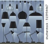 set of lamps icons in flat style | Shutterstock .eps vector #515954467