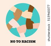 Stop Racism Icon. Motivational...