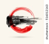 black and red ink round stroke... | Shutterstock .eps vector #516012163
