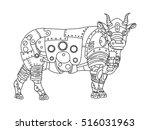 steampunk style bull.... | Shutterstock .eps vector #516031963
