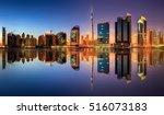 panoramic view of dubai...   Shutterstock . vector #516073183