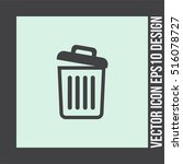 Empty Recycle Bin Vector Icon....