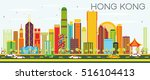 abstract hong kong skyline with ... | Shutterstock .eps vector #516104413
