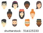 set of people expressing facial ... | Shutterstock .eps vector #516125233