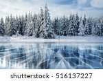 blue ice and cracks on the... | Shutterstock . vector #516137227