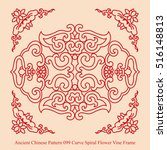 .ancient Chinese Pattern_099...