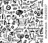 hanukkah seamless pattern with... | Shutterstock .eps vector #516153217