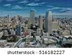 view of tokyo city in winter... | Shutterstock . vector #516182227