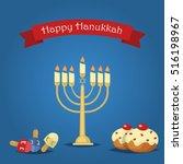hanukkah typography vector... | Shutterstock .eps vector #516198967