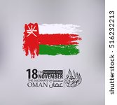 the sultanate of oman happy... | Shutterstock .eps vector #516232213
