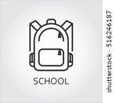 icon school bag drawn in...   Shutterstock .eps vector #516246187