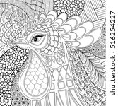 zentangle rooster  cock vector... | Shutterstock .eps vector #516254227