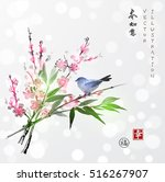 sakura in blossom  bamboo... | Shutterstock .eps vector #516267907