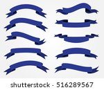 set of ribbons.vector ribbon... | Shutterstock .eps vector #516289567