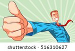 smiling man giving thumbs up... | Shutterstock .eps vector #516310627