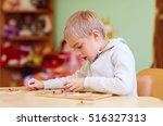 cute boy  kid with special... | Shutterstock . vector #516327313