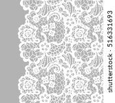 seamless lace border. vector... | Shutterstock .eps vector #516331693