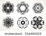 set of ornate lacy doodle... | Shutterstock .eps vector #516404323