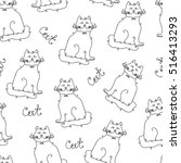 seamless pattern of cats. black ... | Shutterstock .eps vector #516413293