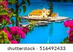 Vlacherna Monastery Corfu...