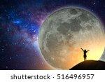 big full moon  milky way  star  ... | Shutterstock . vector #516496957