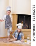 children in chef's hats near... | Shutterstock . vector #516502783