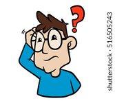 cartoon confused person vector... | Shutterstock .eps vector #516505243