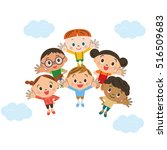 children looking up at the sky | Shutterstock .eps vector #516509683
