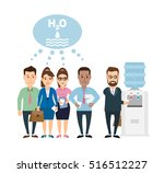 group of office people near the ... | Shutterstock .eps vector #516512227