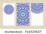set of wedding invitations or... | Shutterstock .eps vector #516525637