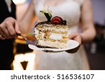the bride and groom cut the... | Shutterstock . vector #516536107