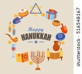 happy hanukkah typography card ... | Shutterstock .eps vector #516548167