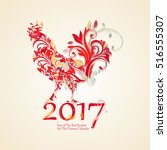 vector illustration of rooster  ... | Shutterstock .eps vector #516555307