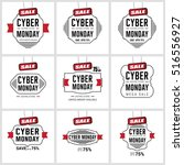 cyber monday sale label set | Shutterstock .eps vector #516556927