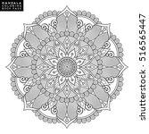 flower mandala. vintage... | Shutterstock .eps vector #516565447