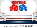boxing ring with big glove icon ... | Shutterstock .eps vector #516575983
