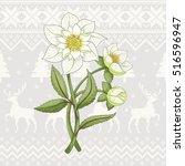 vector element for design with...   Shutterstock .eps vector #516596947